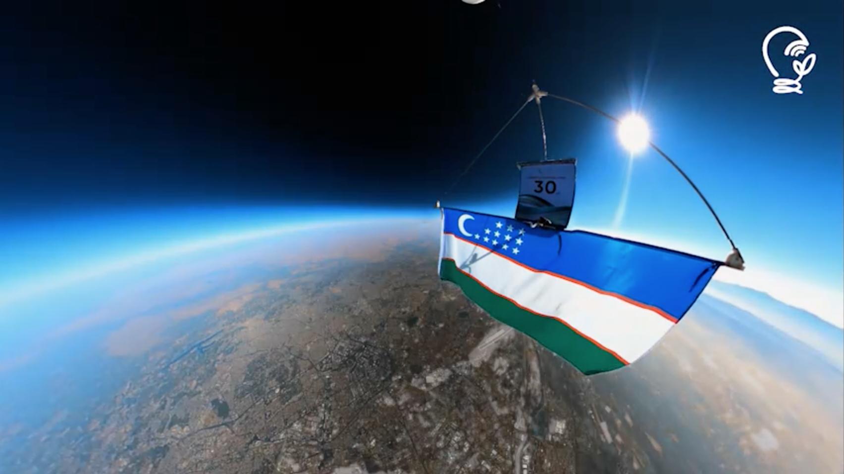 Флаг Узбекистана запустили в стратосферу