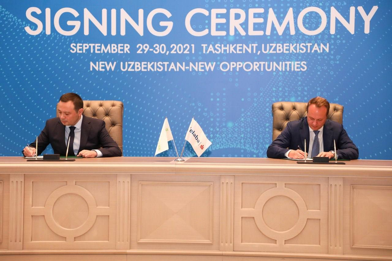 Агробанк принял участие в международном экономическом форуме