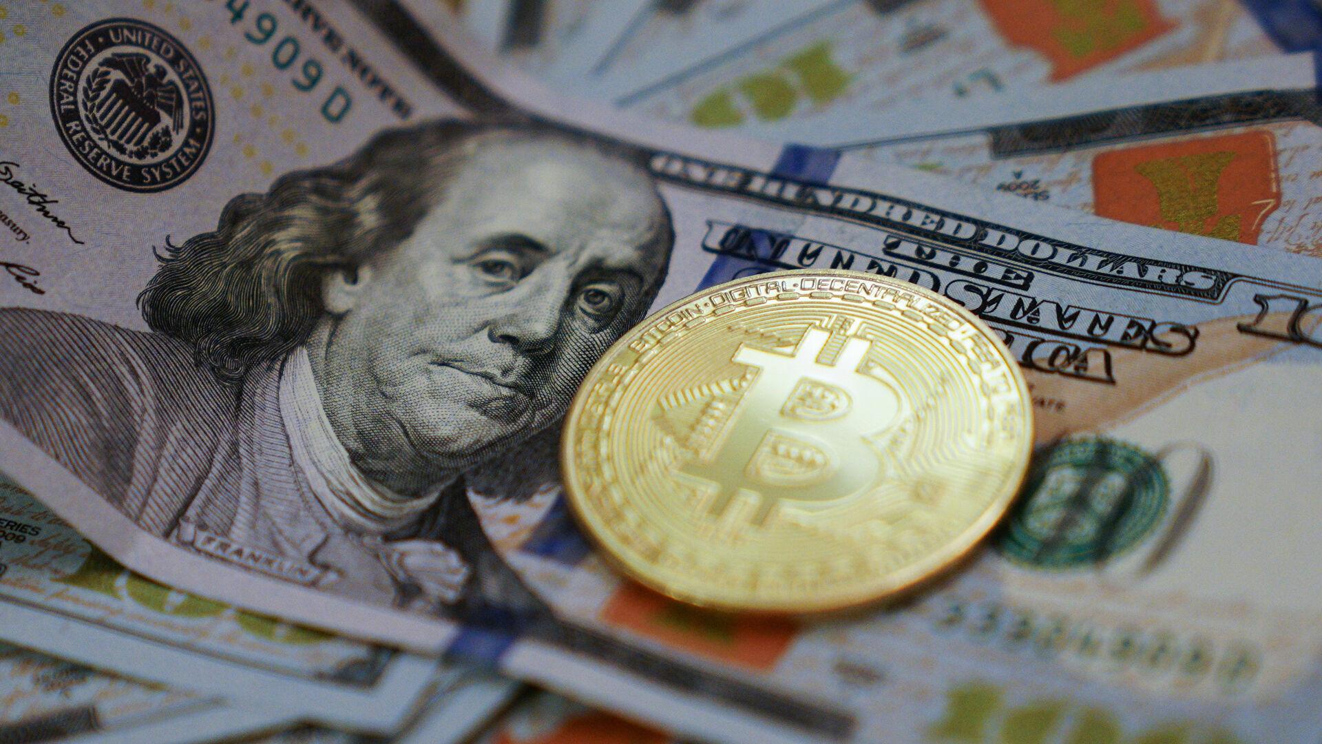 Курс биткоина вырос после того, как Сальвадор признал его официальной валютой