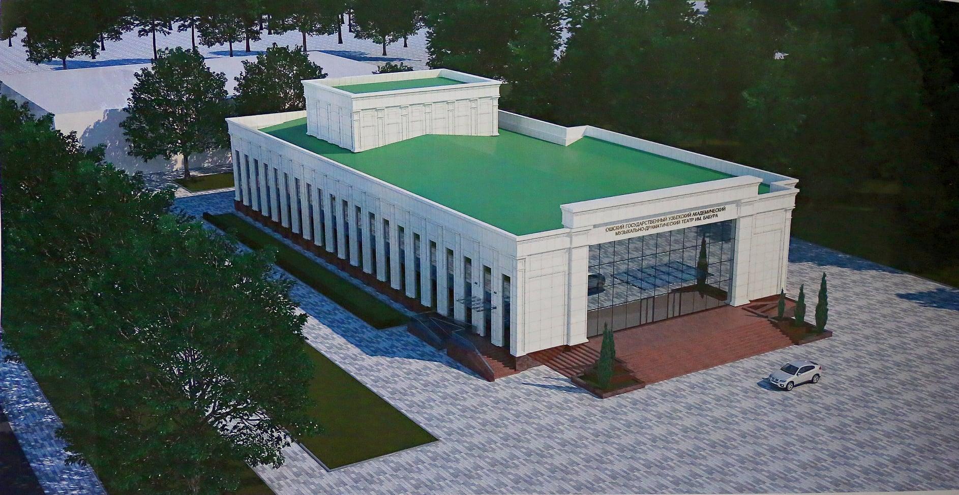 Узбекистан выделит $5 млн на реконструкцию драматического театра в Оше