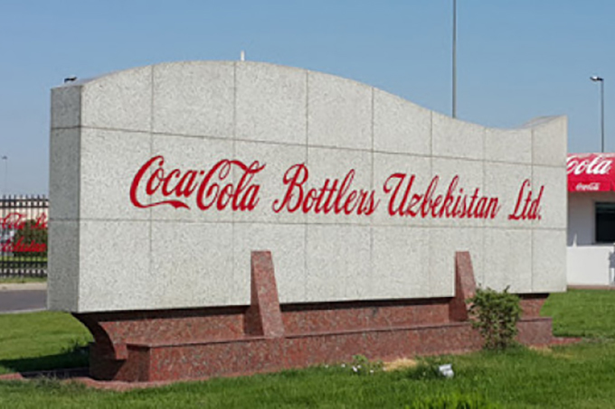 Международные эксперты высказались по поводу приватизации в Узбекистане