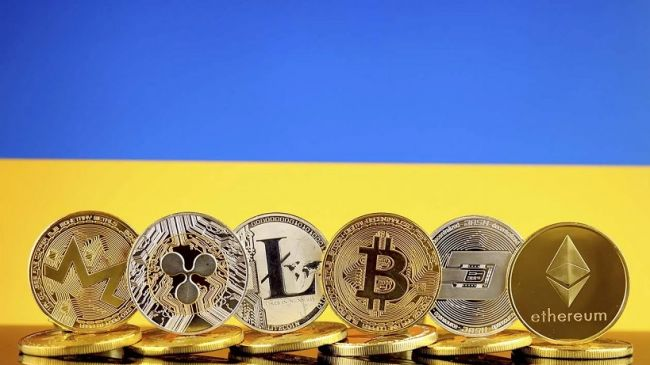 Украина узаконила криптовалюту