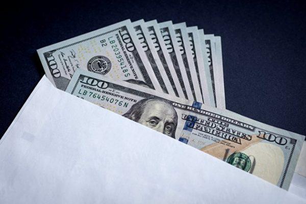 Мировой долг достиг рекордных $296 триллионов