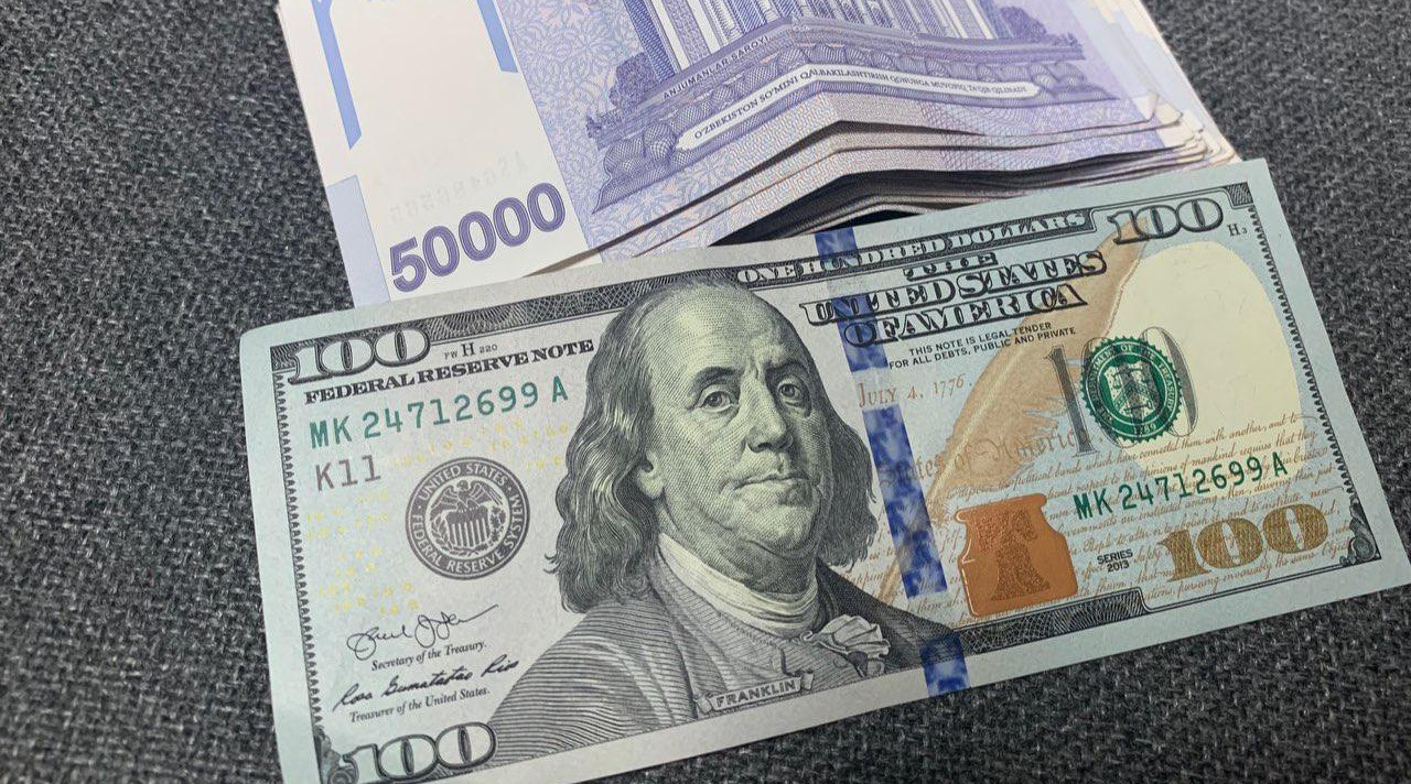 Прогноз, как ослабится по отношению к доллару до 2031 — Freedom Finance