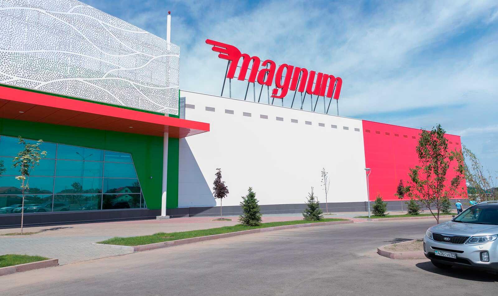 Magnum рассказал, когда откроет первые магазины в Узбекистане