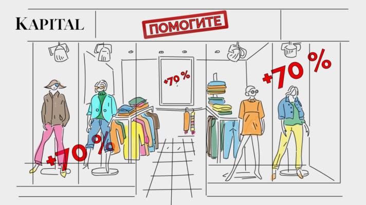 «Магазины на грани закрытия, а ТРЦ не хотят идти на помощь». Что происходит между магазинами и арендодателями в крупнейших ТРЦ Ташкента