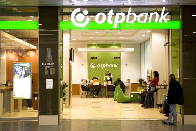 Венгерский OTP-Bank приобретет 75% госдоли «Ипотека-банка»