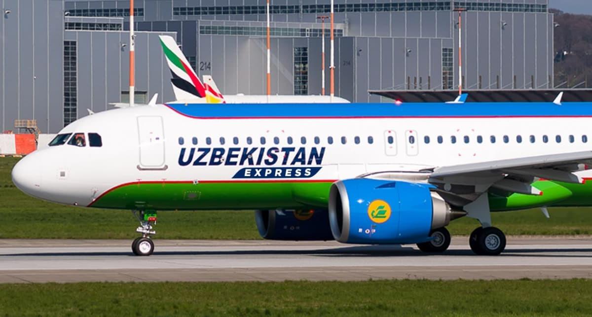 Uzbekistan Airways Express опубликовал список бюджетных авиарейсов до Москвы