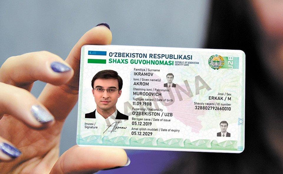 Введен новый порядок оформления ID-карт в Узбекистане