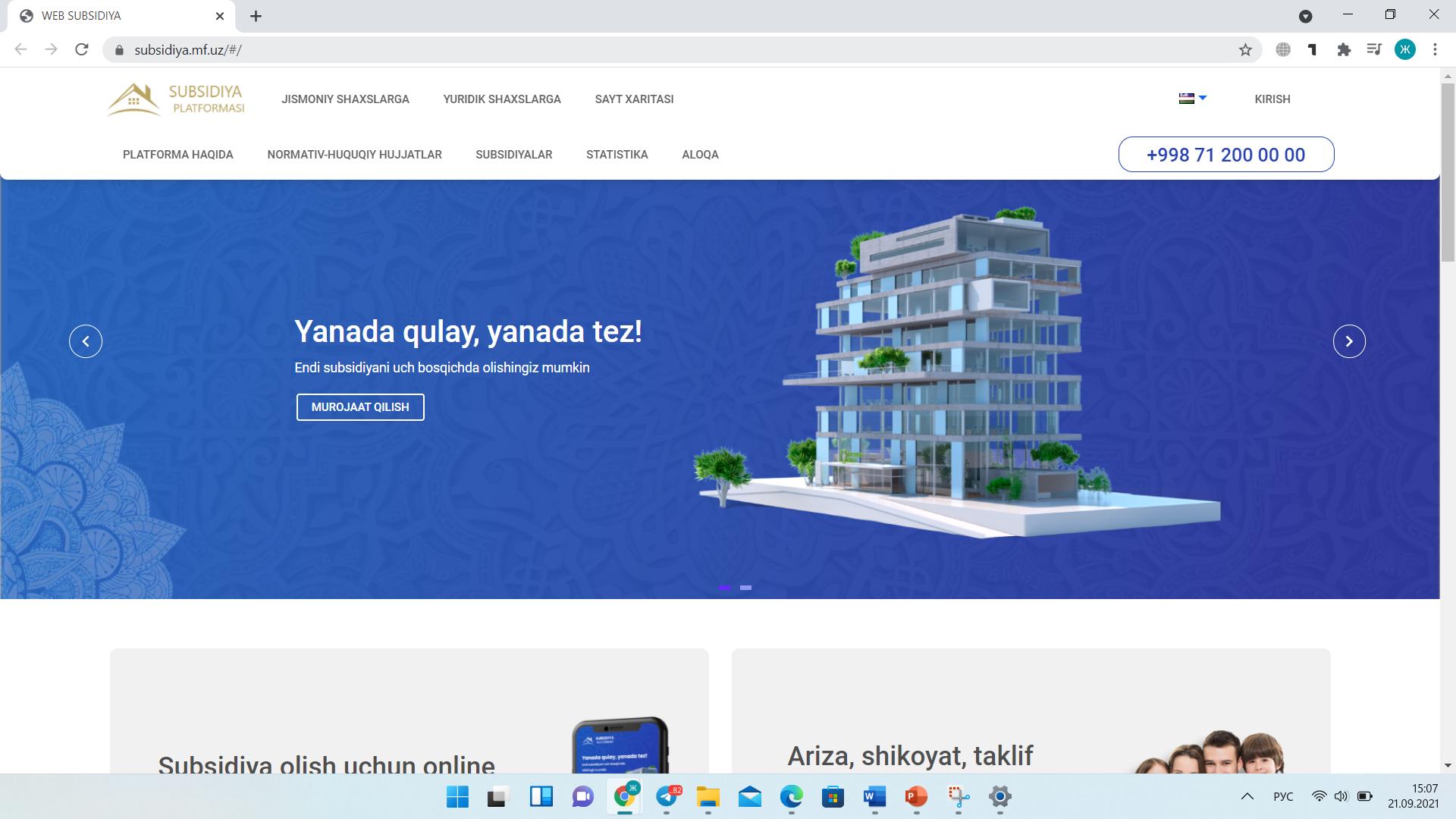 При Минфине создали электронную платформу SUBSIDIYA.MF.UZ