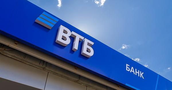 Российский ВТБ планирует купить компанию PAYMO, работающую в Узбекистане