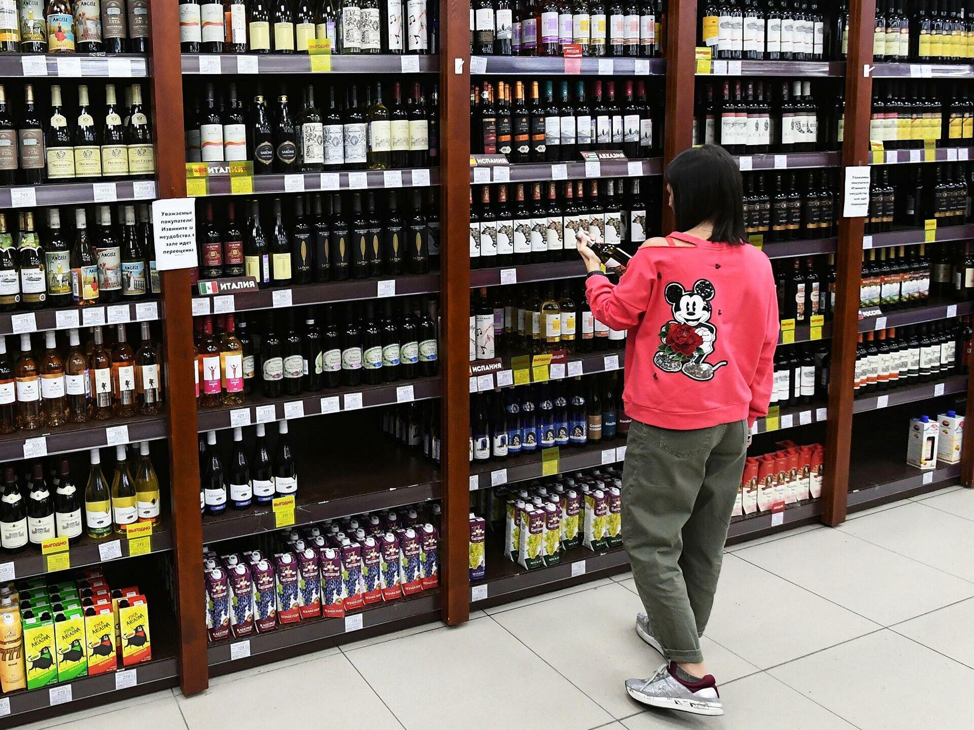 Контрольный пакет акций производителя вина Qora-Ko'z выставили на продажу