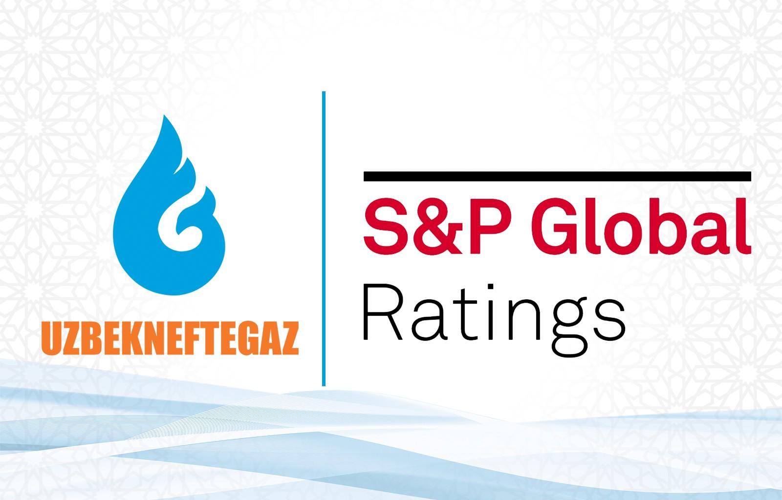 АО «Узбекнефтегаз» присвоен международный кредитный рейтинг на уровне «BB-» с прогнозом «стабильный»