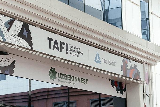 TBC Bank выступил партнером Ташкентского фестиваля рекламы TAF!21
