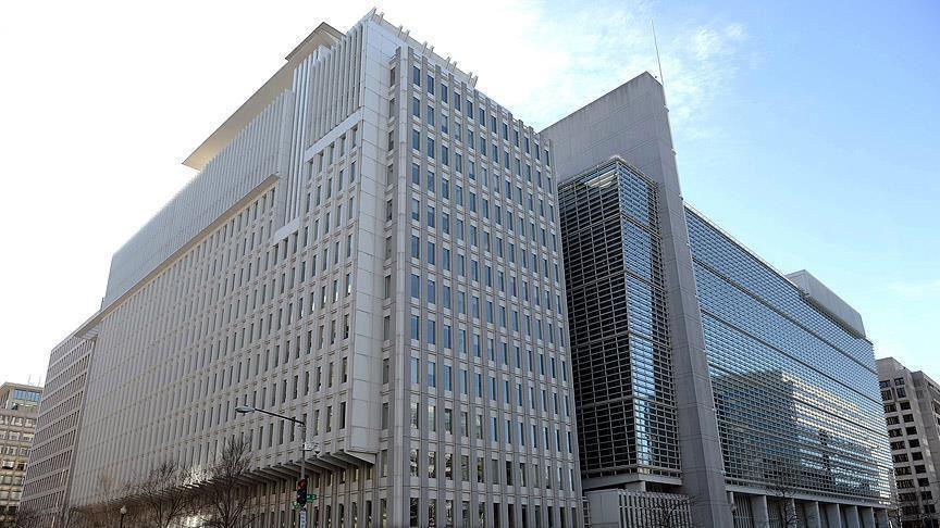 ВБ улучшил прогноз по росту ВВП Узбекистана